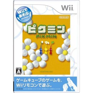 Pikmin- Play it on Wii